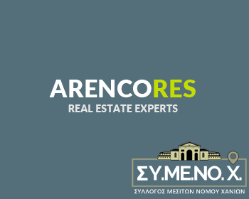 arencores symenoch chania estate agency