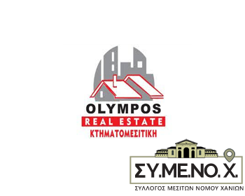 olympos symenoch chania estate agency